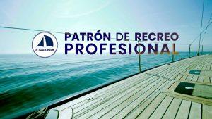 PATRÓN DE RECREO PROFESIONAL